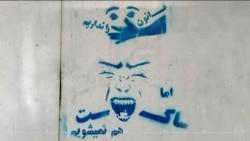 نسخه کامل برنامه #من_هم: از روایت تا عدالت