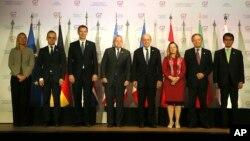 نشست دو روزه وزیران خارجه کشورهای عضو گروه هفت در فرانسه برگزار شد.