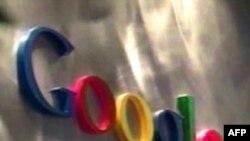 Компания Google работает над созданием новой операционной системы