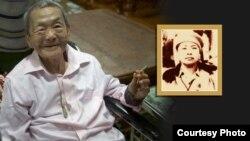ကြယ္လြန္သူ ကိုးကန္႔ေခါင္းေဆာင္ Olive Yang ရဲ႕ ၿငိမ္းခ်မ္းေရး နဲ႔ လူမႈေရး ေဖၚေဆာင္ခဲ့တဲ့ အခန္းက႑
