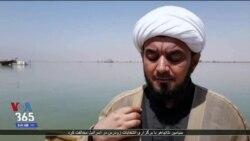جنجال در بصره عراق در پی قتل یک روحانی شیعه