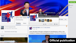 President Xi at Facebook
