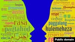 ڕۆژی جیهانی زمانی زگماکی