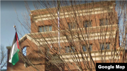 Kantor PLO di Washington DC.