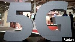 德國漢諾威貿易博覽會上的5G標識。(2019年3月31日)
