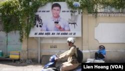 Ảnh minh họa: Áp phích cảnh báo say rượu lái xe ở Tp HCM.