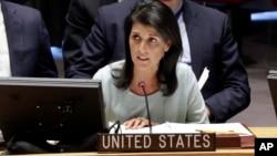 Ambasadorka SAD pri Ujedinjenim nacijama Niki Hejli