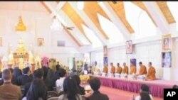 ชุมชนชาวไทยร่วมจัดพิธีทำบุญอุทิศส่วนกุศลให้ผู้เสียชีวิต จากเหตุการณ์ความไม่สงบในประเทศ