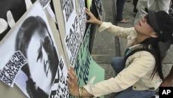 사형집행 반대시위