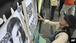 필리핀서 중국내 마약사범 사형 반대 시위(자료사진)