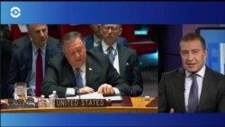 Реакция ООН на испытание баллистической ракеты Ираном