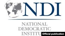 (Credit: National Democratic Institute - NDI)