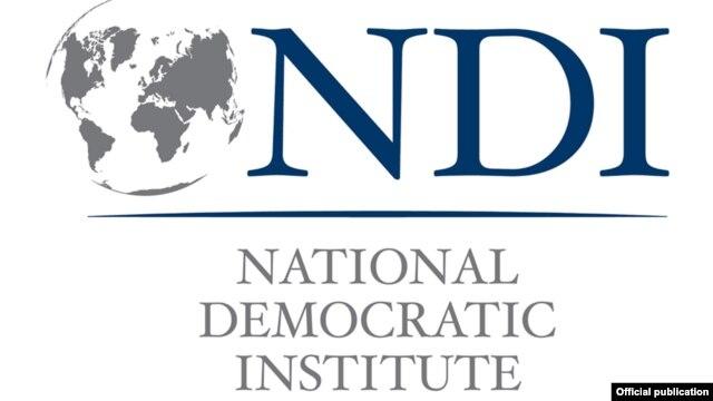 အေမရိကန္ျပည္ေထာင္စု အေျခစိုက္ National Democratic Institute NDI