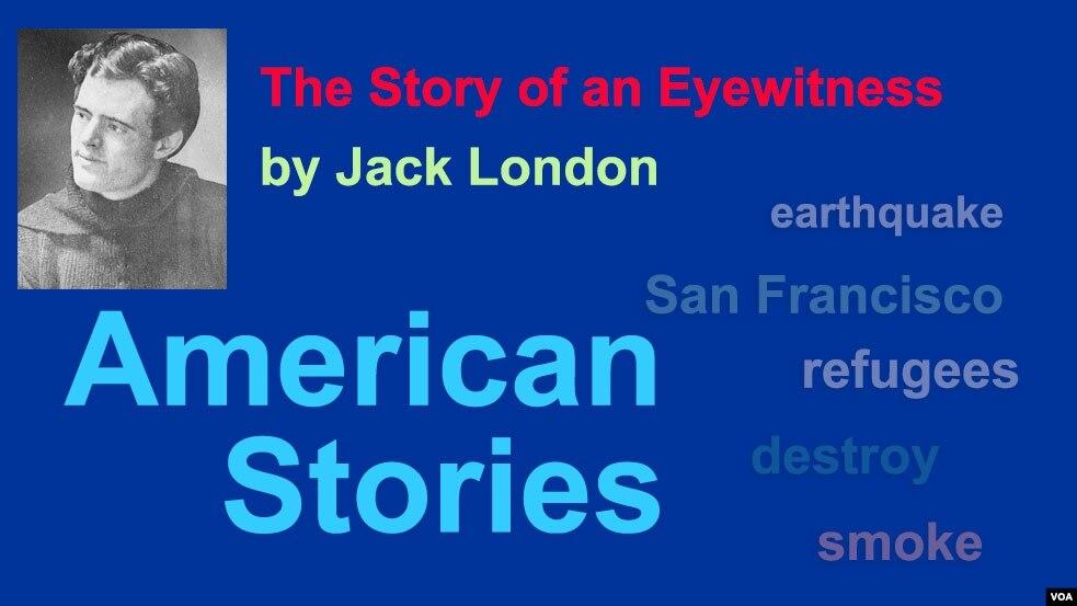 Eyewitness: How Accurate Is Visual Memory?