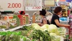 [경제가 보인다] 식료품 장보기