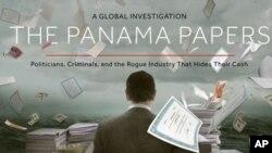 国际调查记者联盟公布《巴拿马文件》