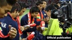 ေငြတံဆိပ္ဆုရ ျမန္မာ U23 အသင္း (ဓာတ္ပံု-Myanmar Football Federation)