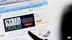 26 δισ. δόθηκαν για διαφημίσεις στο διαδίκτυο στις ΗΠΑ