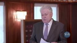 Брифінг посла України в США – заяви про допомогу США Україні у 2020. Відео