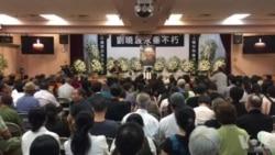 纽约民运、藏人和台湾人社区开会追悼刘晓波