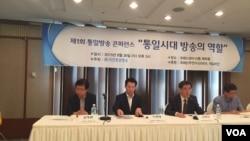 26일 '통일시대를 대비하는 방송의 역할'이라는 주제로 서울 프레스센터에서 제 1회 통일방송 토론회가 열렸다.