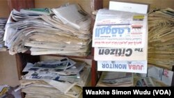 Stacks of South Sudanese newspapers sit on shelves in the office of the Association for Media Development in South Sudan (AMDISS) in Juba on Aug. 6, 2015, a day after The Citizen media group was ordered by government officials to shut down.