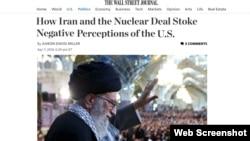 سعودی ها و دیگر کشورهای سنی معتقدند واشنگتن ایران را هم بخشی از راه حل در منطقه می بیند.