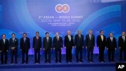 俄羅斯與東盟峰會星期六在黑海海濱城市索契結束。