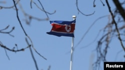 FILE - North Korea's flag.
