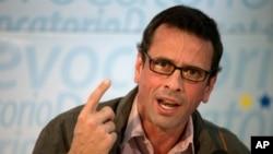 베네수엘라 야당 지도자 엔리케 카프릴레스 (자료사진)