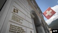 Le Tribunal pénal fédéral suisse, le 14 septembre 2020 à Bellinzone, dans le sud de la Suisse.