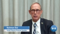 Israeli Deputy Knesset Speaker Nachman Shai