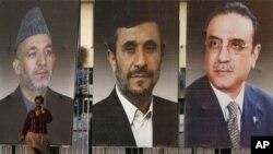 ملاقات رهبران افغانستان، پاکستان و ایران در اسلام آباد