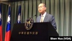 台灣外長李大維在6月13日的記者會上宣佈與巴拿馬終止外交關係。