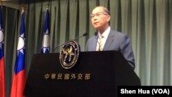 Bộ trưởng Ngoại giao Đài Loan tuyên bố chấm dứt quan hệ ngoại giao với Panama