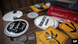 FILE - In this Oct. 13, 2014, photo, Islamic State group pins and stickers are seen on display at an Islamic bookstore in the Fatih district of Istanbul, Turkey.