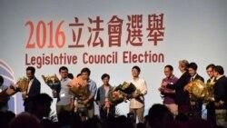 焦点对话:新世代逆袭香港选举,拷问北京对港政策