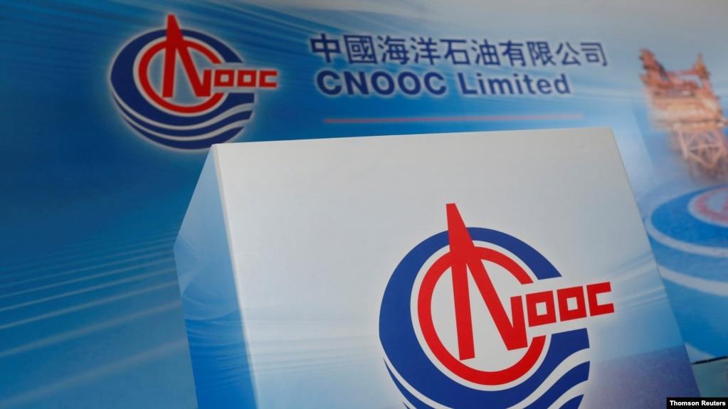 中海油的标识(photo:VOA)
