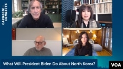카네기국제평화재단 주최로 '바이든 대통령은 북한 문제를 어떻게 다룰까?'라는 주제의 웨비나가 열렸다.