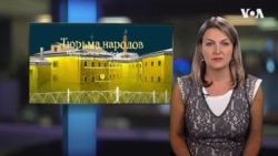 Тюрьма народов - исследование «Проекта»