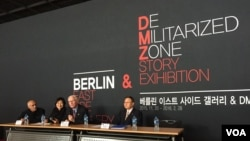 지난 20일 서울 전쟁기념관에서 개막한 '베를린 이스트사이드 갤러리·DMZ 스토리 전시회'에서 기자설명회가 열리고 있다.