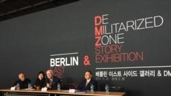 베를린 이스트사이드 갤러리· DMZ 스토리 전시회 서울서 열려