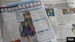 香港媒体跟踪报道占领中环运动核心成员陈玉峰遭检控事件(美国之音海彦拍摄)