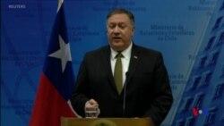 美國國務卿在南美洲示警:警惕中俄 (粵語)