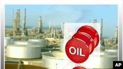 خام تیل کی قیمتوں میں کمی