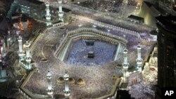Hoton Masjidil Haram daga sama