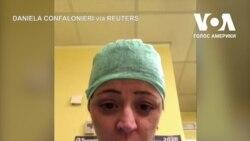 Лікарі і медсестри про ситуацію в лікарнях Італії через коронавірус. Відео