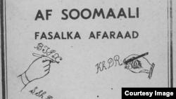 Farta Af-Somaaliga