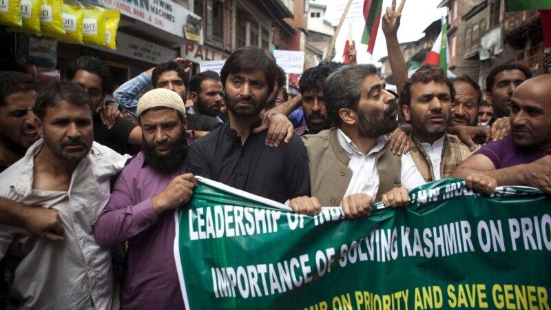 بھارتی حکومت نے قوم پرست جموں کشمیر لبریشن فرنٹ پر پابندی لگا دی