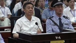 China Targets Overseas Assets of Corrupt Officials